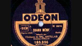 Orch. du Bal Antillais Stellio Martinique Jazz 78 rpm