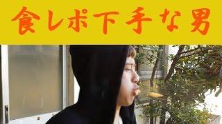 ザ☆忍者チャンネル https://www.youtube.com/channel/UCO2CS39Fq2Ba0y9w...