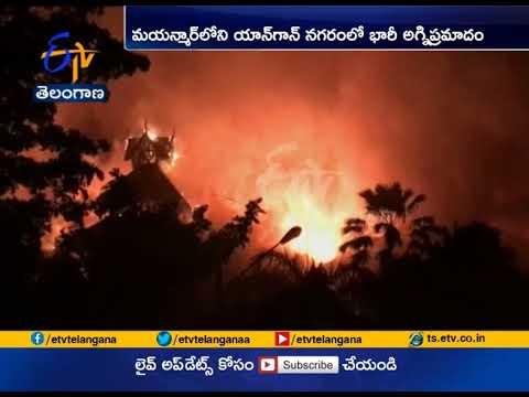 Myanmar fire guts iconic Yangon hotel Kandawgyi Palace