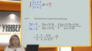 Семинар: Простейшие неопределенные интегралы. Решение задач