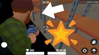 Новый чит, в игре Hide Online 3.0.1 на карте АНГАР