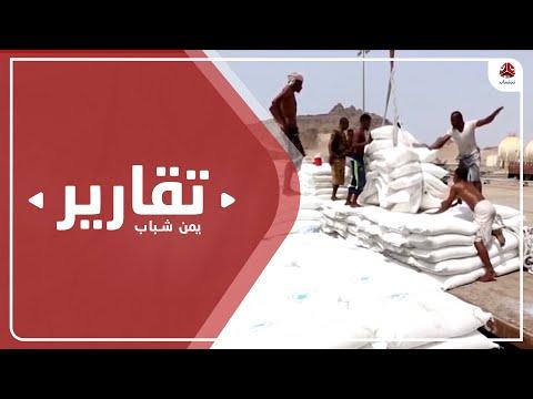 تلاحق الأزمات المعيشية في اليمن والاقتصاد يفقد ركائزه الأساسية