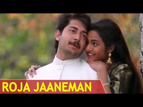 Roja Janeman | Full Song | Roja | Roja Movie | Hindi