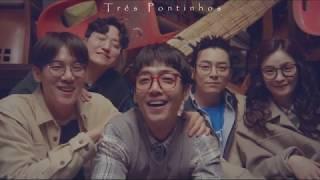 Download Lagu [Legendado PT-BR] Me to You, You to Me - Mido and Falasol (Hospital Playlist OST.) mp3