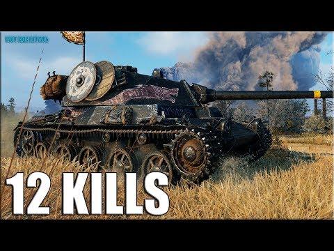 СТАТИСТ НАКАЗАЛ ДЕТИШЕК ✅12 ФРАГОВ ✅ Lansen C World of Tanks thumbnail