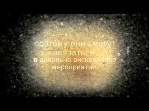 Восточный гороскоп онлайн. Гороскоп по восточному