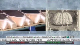 Производство балетной обуви. Сделано в России
