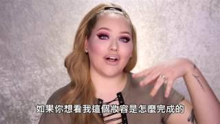 全臉只用液態唇膏上妝?!by Nikkietutorials【Part 1中文字幕】