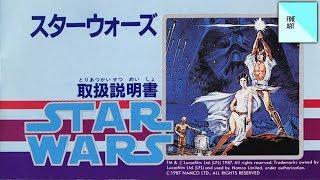 STAR WARS (スター・ウォーズ / NAMCOT) - NES LONGPLAY - NO DEATH RUN (Complete Walkthrough) (FULL GAMEPLAY)