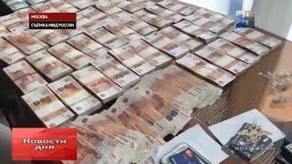 МВД показало обыски у выводивших деньги за рубеж преступников|Новости / Видео