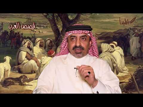 قصص العرب-مبارك بن شافي-محمد الخضير وضيفانه