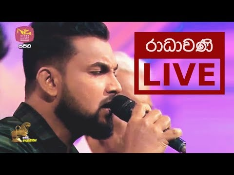 Supun Perera - Radhawani (රාධාවණී) Performed Live @ Shanida Ayubowan Program