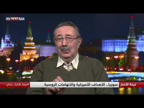 سوريا.. الأهداف الأميركية والاتهامات الروسية  - نشر قبل 7 ساعة