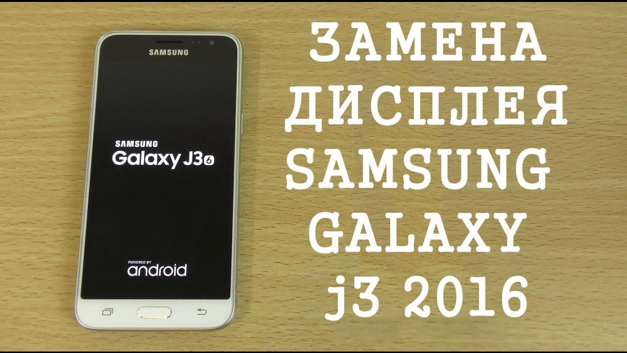 В разделе запчасти для телефонов вы всегда найдете самые актуальные объявления. Самая посещаемая доска объявлений в молдове.