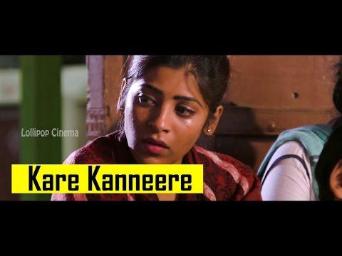 Kare Kanneere Song Trailer    Bhandook Movie    Chaitanya    Deva    Mithun
