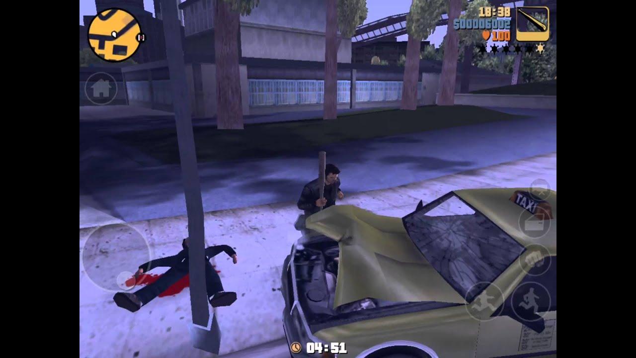 لعبة حرامى السيارات للاندرويد