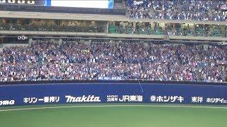 ファイナルシリーズ2017中日ドラゴンズvs広島東洋カープ(公式戦) チャン...