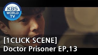 When the spoiled son of a rich family recklessly bite[1ClickScene/DoctorPrisoner, Ep.13]