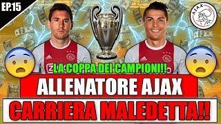 QUESTA CARRIERA É MALEDETTA!! UN MIRACOLO IN CHAMPIONS LEAGUE!! FIFA 19 CARRIERA ALLENATORE AJAX #15