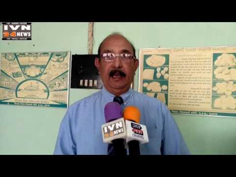 नाबार्ड कार्यशाला जूनागढ गुजरात ,Nabard Work Shop Agri Uni Junagadh Gujarat india