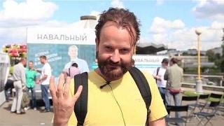 Москвичи о Навальном (часть 4)