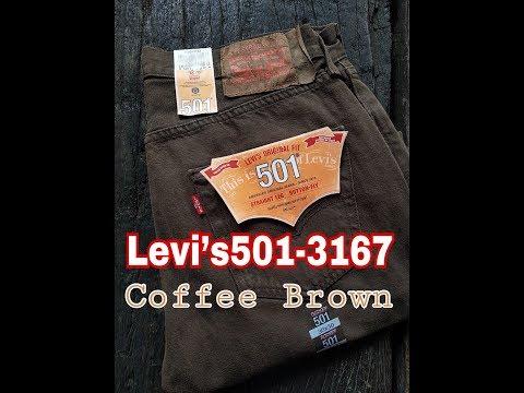 Levi's501-3167 Coffee Brown