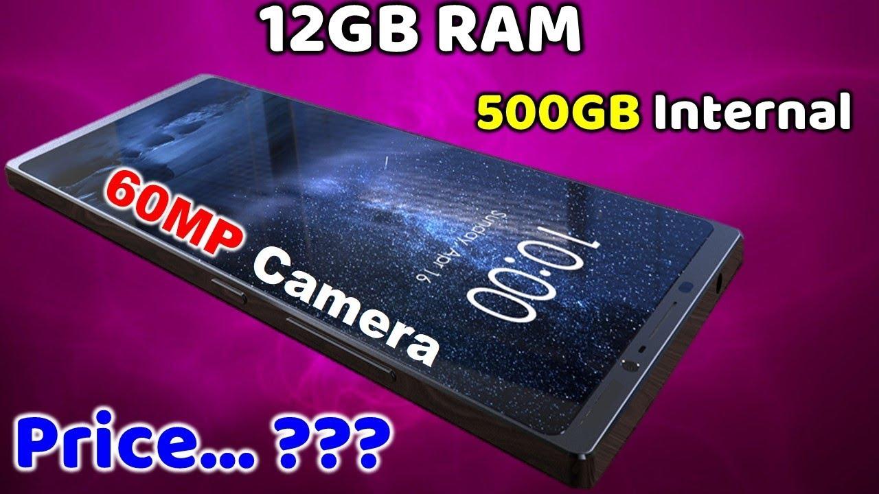 60MP Camera, 12GB RAM, 500GB Internal Memory और कीमत   ????