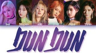 everglow-에버글로우-dun-dun-color-coded-lyrics-eng-rom-han