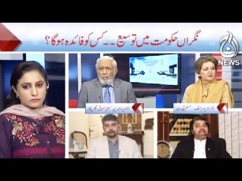 Spot Light - 4 April 2018 | Aaj News