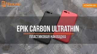 Обзор на Пластиковую накладку Carbon Ultrathin для Apple iPhone 7/8 PLUS