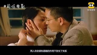 一部经典的香港悬疑片,不看到最后,永远不知道凶手是谁!