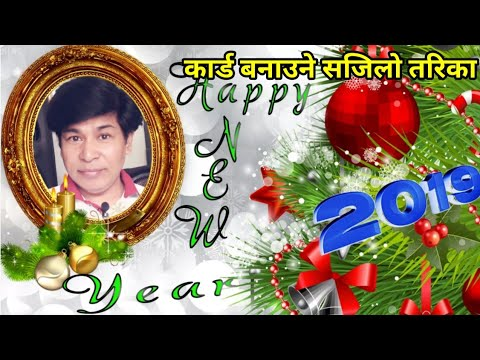 Nepali happy new year picture frame 2020 online