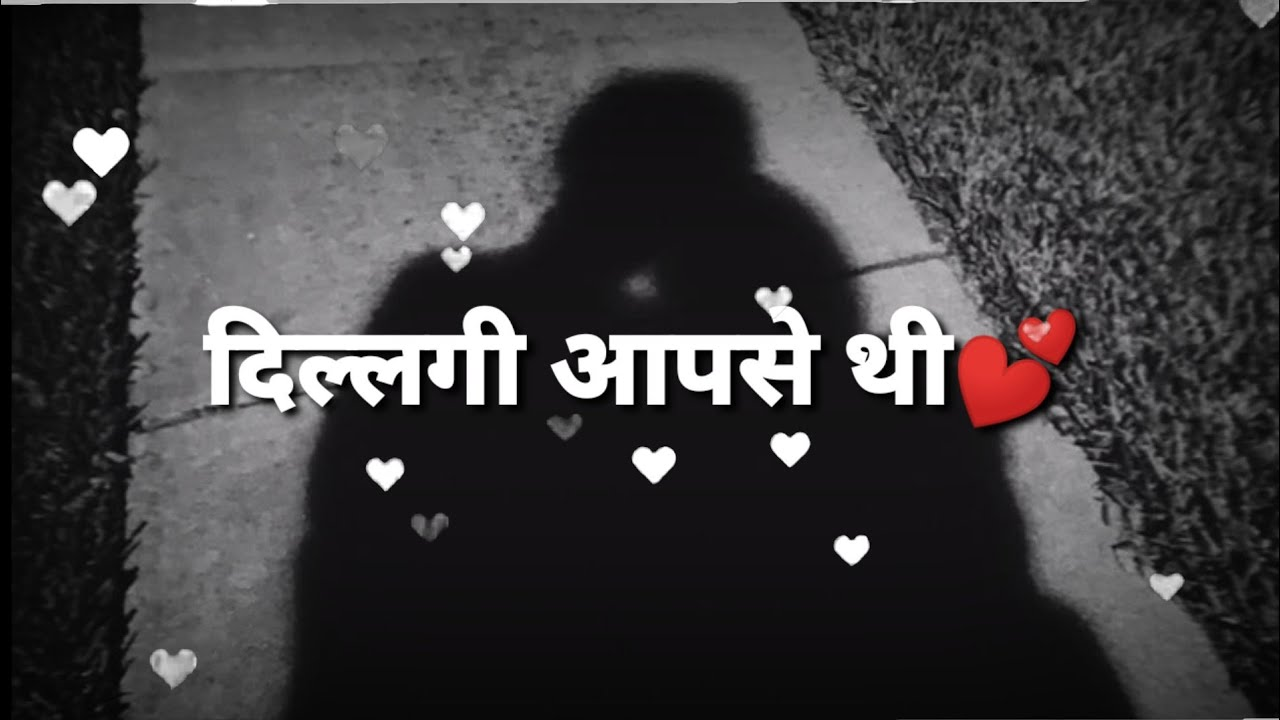 Dear Husband❤I Love You Message for Husband    Romantic WhatsApp Status  #Messageforhusband