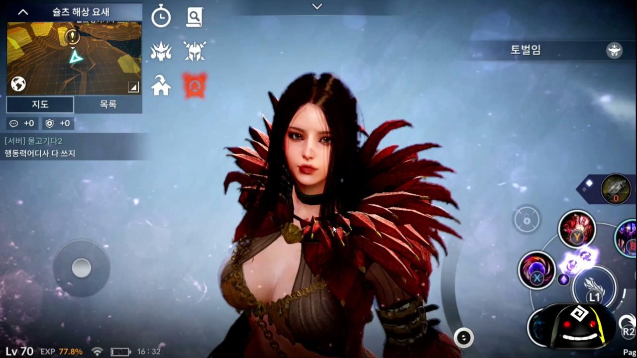 黑色沙漠 mobile 魔女新繼承 新時裝搶先體驗 - YouTube