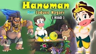 Hanuman Aur Jaduee Nagari - Hindi Animated Story For Children