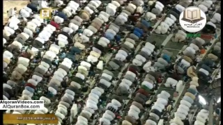 24th Ramadan 1438 Makkah Taraweeh  صلاتي العشاء والتراويح من مكة المكرمة الليلة