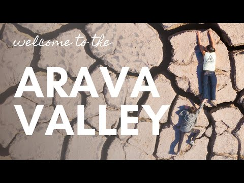 Welcome To The Arava Valley (Southern Israel)