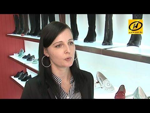 Белорусская обувь, Марко