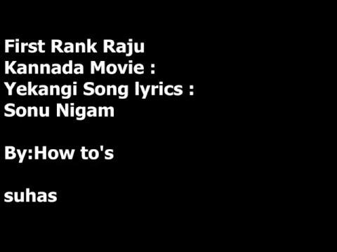Lyrics-First Rank Raju - Lyrics Of Ekangi lyrics Song || Sonu Nigam