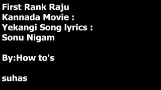 Lyrics-First Rank Raju - Lyrics Of Ekangi lyrics Song || Sonu Nigam