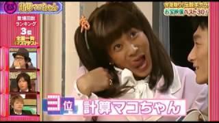 SMAP スマスマ キャラ&コント ベスト3クイズ