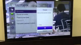 Автоматичне налаштування каналів на телевізорі марки LG
