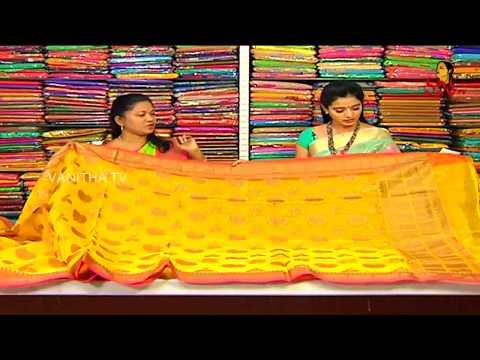 Musical Instrument Design Organza Fabric Fancy Saree || New Arrivals || Vanitha TV