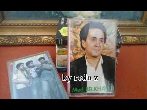 Cheikh mohamed Belkhayati..Chebaa djedida...1987.شبعة جديدة