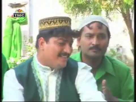 Peer Nigahe wala Vol 5 jai baba lakh data gonspak Ali ji