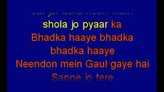 Tere Mast Mast Do Nain karaoke hindi song Rahat Fateh Ali Khan Dhabang