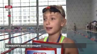 Кубок Немо в Sport Life Теремки 24 канал