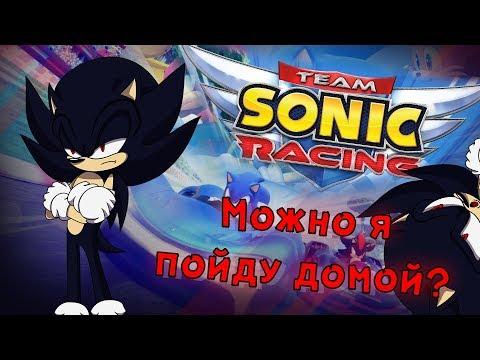 "Немного о ""Team Sonic Racing"""