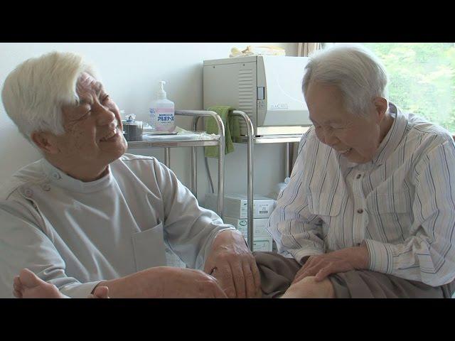 80歳を過ぎても患者を診続ける医者を追う!映画『増田 進 患者さんと生きる』予告編