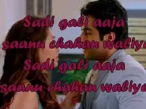 Sadi Gali Aaja ( Nautanki Sala )  Karaoke with lyrics by Hawwa -